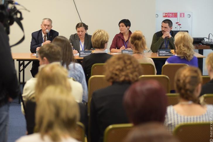 пресс-конференция СМИротворец-Урал