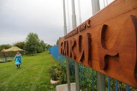 """Посвященную удэгейцам экологическую тропу откроют в национальном парке """"Бикин"""""""