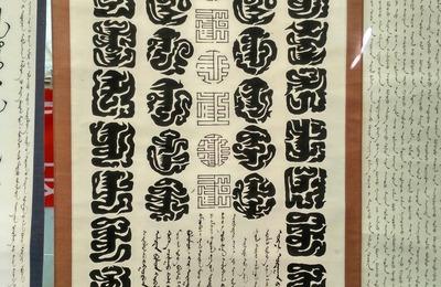 День национальной письменности калмыков отметили открытием выставки каллиграфии