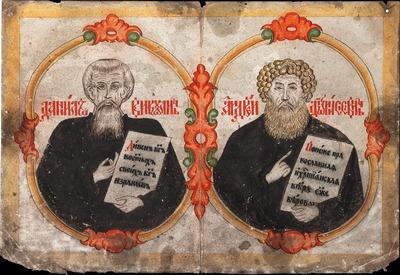 В музее Андрея Рублева представят рисованный лубок в честь 400-летия протопопа Аввакума