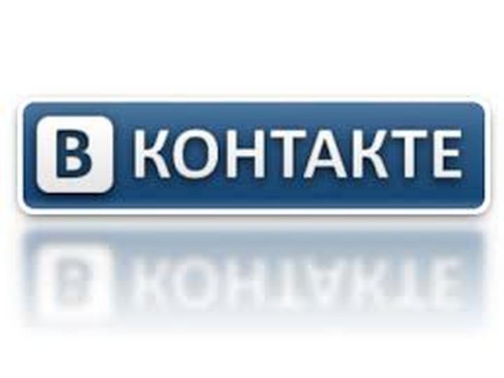 """Еврейские общины России помогут """"ВКонтакте"""" бороться с экстремизмом в соцсети"""
