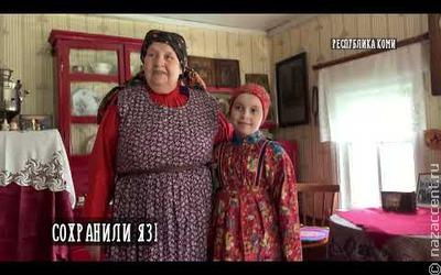 Усть-Цильма. Русская горка