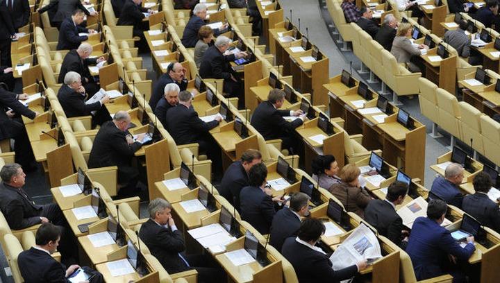 Госдума РФ запретит лидерам экстремистских сообществ открывать новые объединения