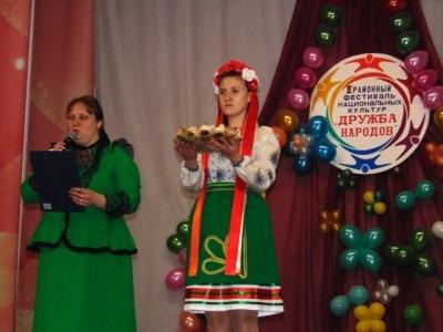 В Ростовской области провели фестиваль национальных культур