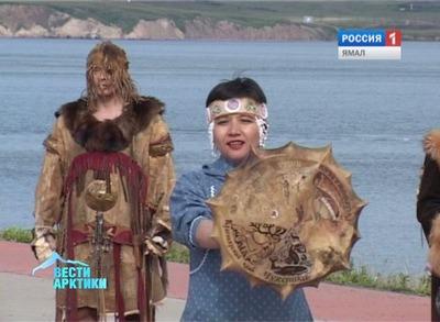 """Ненецкий """"бубен мира и добра"""" покидает Россию"""