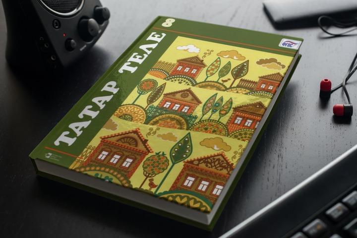 Татарстан потратит почти 28 млн рублей на новые учебники по татарскому языку