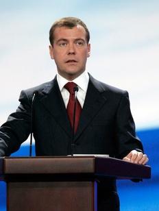 Медведев заявил о неэффективной работе ФЦП по укреплению единства нации