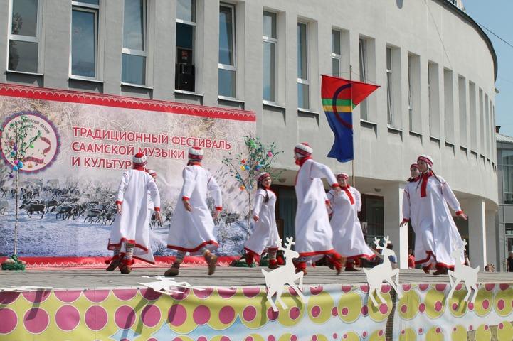 Фестиваль культуры саамов проведут в видеоформате в Мурманской области