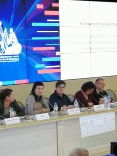 Роспечать выделила 70 млн рублей на этнические СМИ в 2019 году