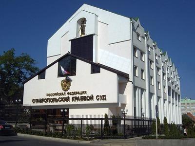 В Ставрополе начали оглашение приговора по делу о массовой драке в Минводах