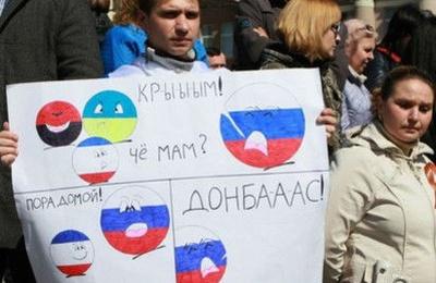 Эксперты ОБСЕ не нашли нарушений прав русскоязычного населения в Донецке