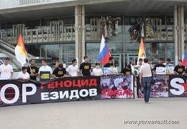 ФНКА курдов России: Мы против переселения езидов из Ирака