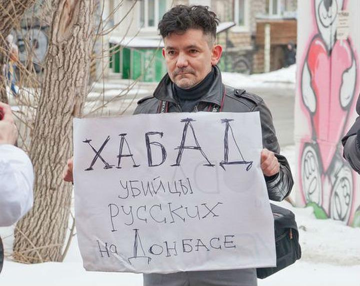 Полиция взяла объяснения с участников протеста против еврейской общины в Перми