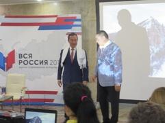 Глава Якутии пожаловался на проблему с национальными телеканалами