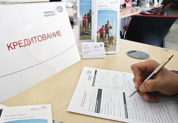 Коллекторов России заставят говорить с должниками на родных языках