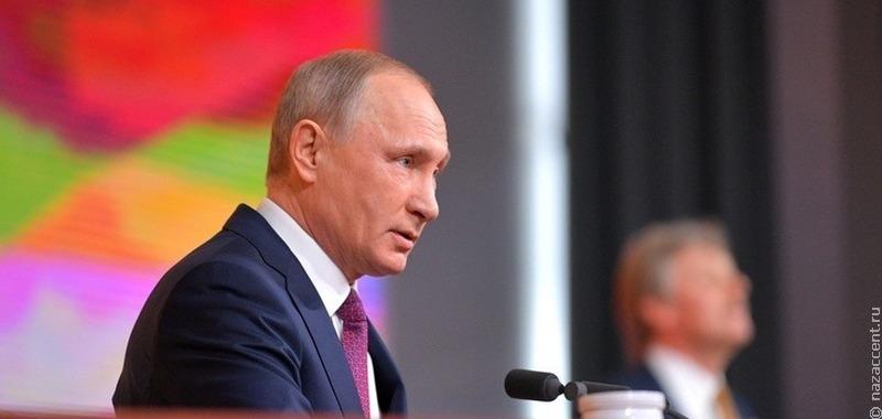 Владимир Путин обновил состав Совета по межнацу