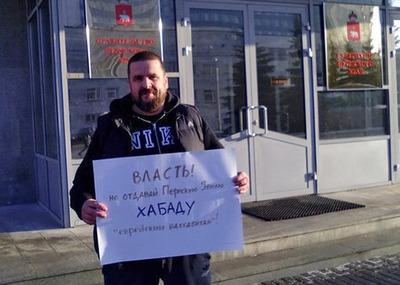 Пермяки попросили власти создать Русский национально-культурный центр