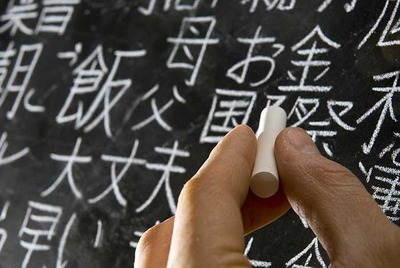 Лингвист из Японии напишет учебник ненецкого языка на японском