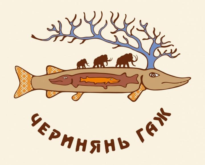 На кладбище мамонтов в Коми устроят праздник рыбного пирога