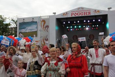 """Фестиваль """"Многонациональная Россия"""" в Москве"""