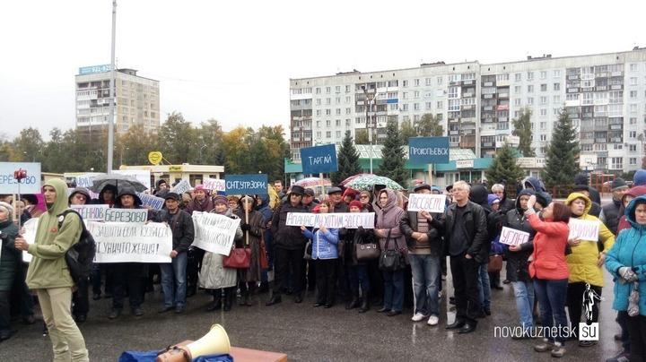 В Новокузнецке шорцы вышли на митинг против угольных разрезов