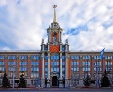 Лидеры национальных общин Екатеринбурга вышли из координационного совета мэрии после конфликта