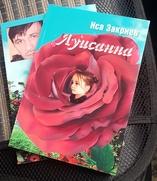 Книга современных чеченских сказок вышла в Чечне