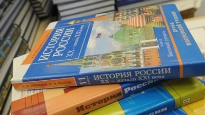 Конфликт на юго-востоке Украины не вошел в единый учебник истории России