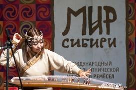 """""""МИР Сибири-2016"""" соберет рекордное число участников"""