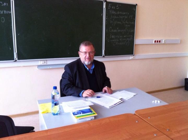 Курс о Стратегии национальной политики прослушают студенты МГУ