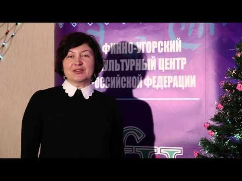 Поздравление от главы отделения Гильдии межэтнической журналистики в республике Коми Татьяны Бараховой