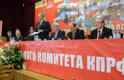 Для решения национального вопроса коммунисты собрались на пленум и предложили возродить Союз