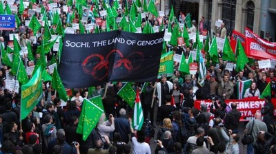 Симпозиум в Тбилиси: в Сочи продолжается геноцид черкесов