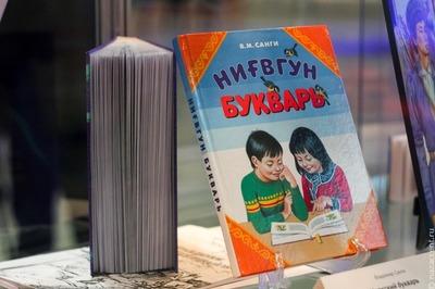 Конкурс на разработку учебников северных языков запустят в июле