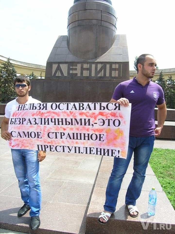 Волгоград: защитники Шамаева организовали пикет за межнациональное единство