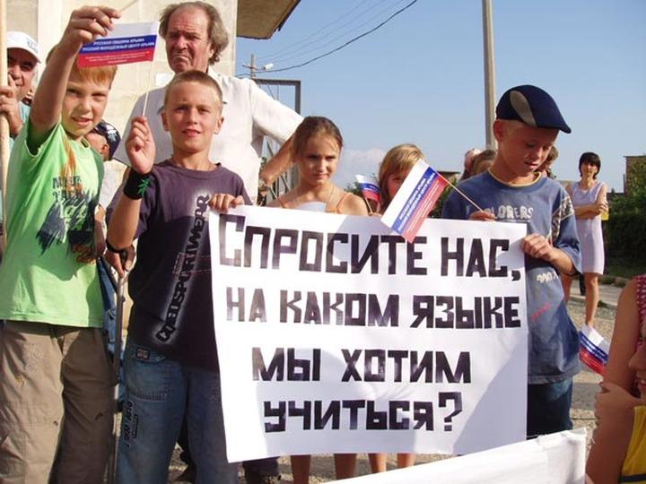Эксперт: Надо исключить из законов противопоставление родного и русского языка