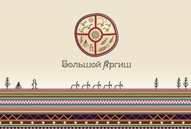 """Сказки и легенды долган и энцев станут темой """"Большого Аргиша"""" на Таймыре"""