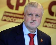 """Лидер """"Справедливой России"""" предложил ввести мораторий на применение антиэкстремистских статей"""