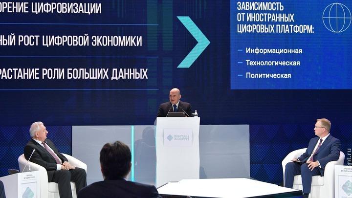 Мишустин презентовал мобильное приложение для мигрантов ЕАЭС