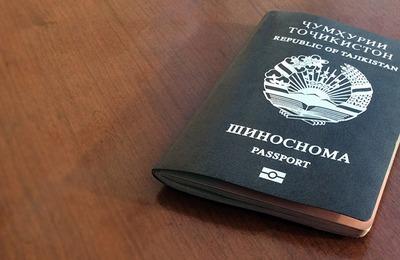 Таджикский активист попросил российского миллиардера вернуть паспорта работавших у него мигрантов