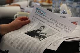 """Через две недели завершится прием работ на """"СМИротворец"""" в Дальневосточном и Приволжском округах"""