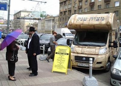 Еврейская этнографическая экспедиция подняла вопрос о создании общинного центра в Ставрополе