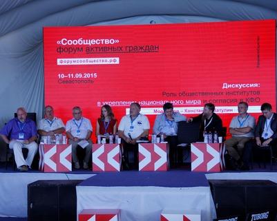 """Участники форума """"Сообщество"""" в Москве обсудят межнациональные отношения"""