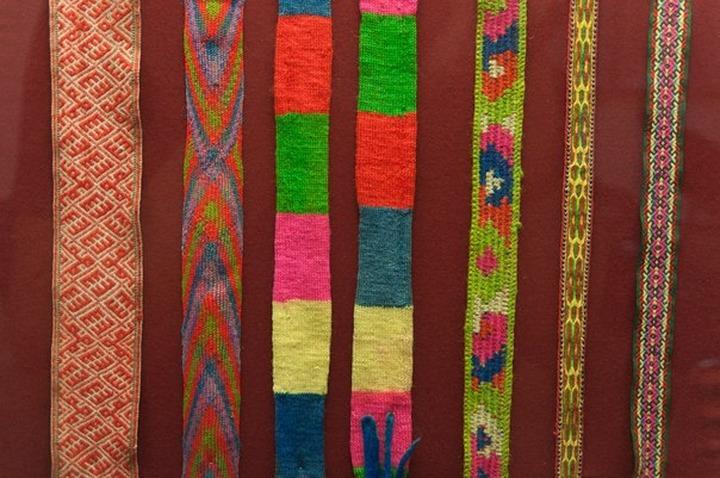 В Сыктывкаре презентуют каталог поясов Национального музея Коми
