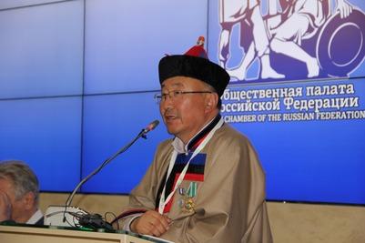 Конгресс народов России в Москве