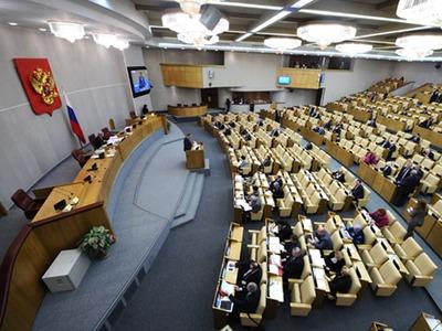 Госдума отклонила закон об упрощенном гражданстве для бывших соотечественников