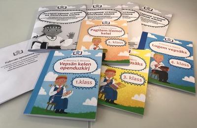 Новые учебники на вепсском передали на экспертизу в Минпросвещения