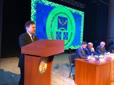 На съезде икских башкирских родов избрали совет родов и провели мастер-классы