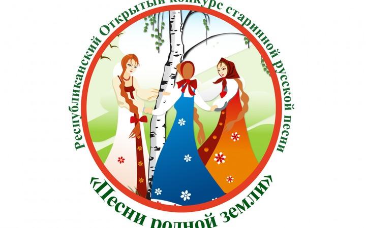 Башкирский конкурс русского фольклора впервые пройдет онлайн