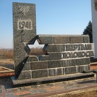 Путин сравнил репрессии против русских с Холокостом